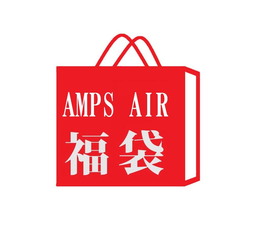 AMPS AIR福袋